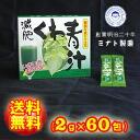Fertilizer hoe green juice (2 g × 60 packages) kt