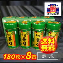 Woo-Seong Korea seaweed ( luxury natural bamboo salt rock seaweed ) 8切 180 x 8 cans ( 八切 type is plenty of about 1,440 pictures )-Korea glue-