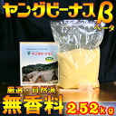 Young Venus β-fragrance-free beta 2.52 kg