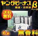 Medicated bath young Venus beta beta (60 g x 6 bags)-set of 2 or more purchase in you! teas points 10 points (equivalent to 100 yen)-