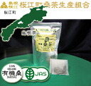 Organic Mulberry tea 90g(2.5g × 36 wrapped ) kt-3 bags purchased by you! teas points 10 points (equivalent to 100 yen)-