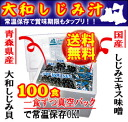 Daiwa freshwater clam juice (100 sets)