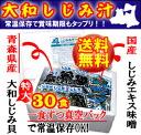 Daiwa freshwater clam juice (extra large 30 set)