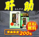 Daiwa corbiculids pure essence extract 'liver Assistant Aomori from Daiwa freshwater clam pure extract liver Assistant 100% (200 grain): foobar]