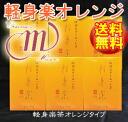 ケイシンラク balancing tea (dragon eye meat pkg) (orange box) Lin Hui light body music tea orange type 3 g × 60 capsule x 6 box