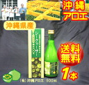 Natural shikuwasa juice 100% 500 ml (from Okinawa Prefecture)