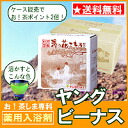 Medicated bath young Venus ( SSV:2.8kg × 2 bag ) × 3 box