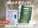 Fertilizer hoe blue juice 2 g x 10pk-buy 2 set over you! teas points 10 points (equivalent to 100 yen)-