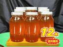 Honey caught renge's best China flowers (1.2 kg) x 12