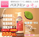 Bushmin 300 ml