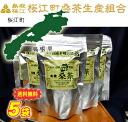 Organic Mulberry tea 90g(2.5g × 36 capsule ) × 5 bags