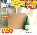 Natural shikuwasa juice 100% 500 books (Taiwan and Okinawa Prefecture from blend)