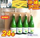 100% of シークヮーサー nature fruit juice 500 ml *24 (blend from Taiwan Okinawa)