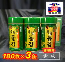 Woo-Seong Korea Nori ( luxury natural bamboo salt rock seaweed ) 8切 180 x 3 cans ( 八切 type is plenty of about 540 pieces )-Korea glue-