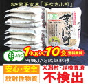 The organic United States, putting forth buds Komachi (*10 bag of 1 kg:) For Akitakomachi) health, beauty, diet!