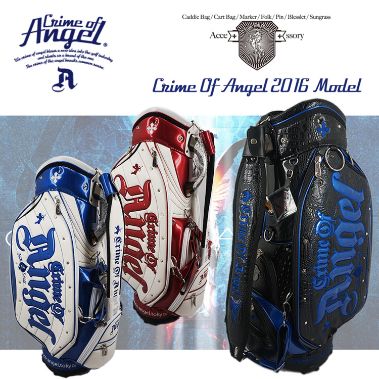 Crime Of Angel 2016 First Model