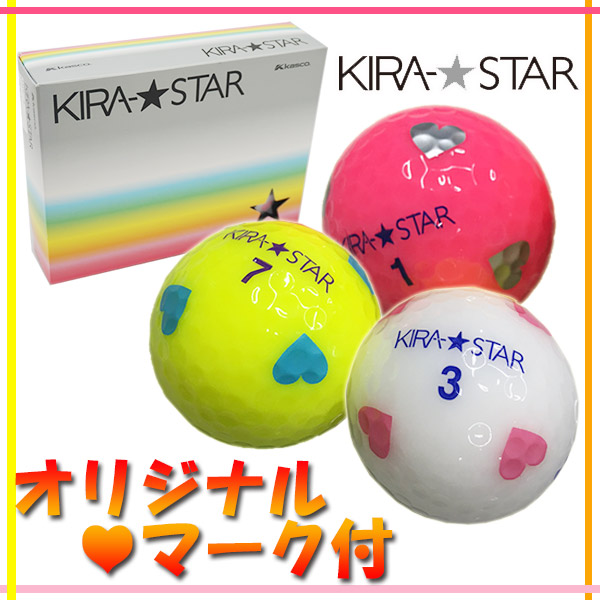 KIRA-STARゴルフボール