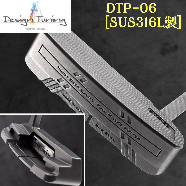 デザインチューニング インゴットキャビティ フルミルドパター DTP-06