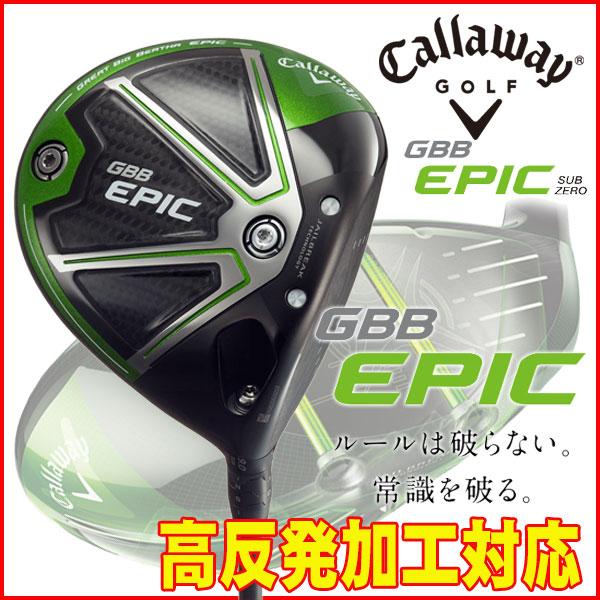 キャロウェイ GBB EPIC SUB ZEROドライバー Speeder EVOLUTION for GBBカーボンシャフト 日本正規品