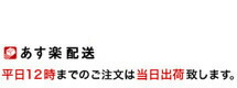 本格足裏ケア専門サイト Baby Foot official shop ベビーフット公式ホームページ
