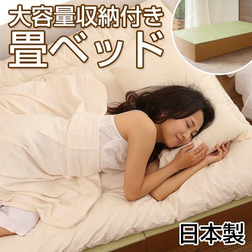 大容量収納付き畳ベッド