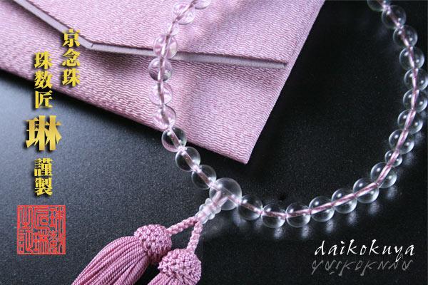 水晶(クオーツ)8mm玉正絹頭房:灰桜色