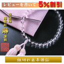 "★""It is a crystal (quartz) 8mm ball pure silk fabrics head bunch"" beads for women with the beads bag: Pink time-limited b005"