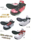 Safety shoes high cut 9745 Fuji gloves industrial safety shoes sneakers