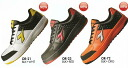 Safety boots Deer gong ostrich diadora JSAA A class pass product