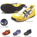 Safety boots asics Asics FIS33L safety boots sneakers