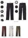 Work wear Nortek cargo pants jawing 52102 Jawin work clothes (jic 52102)