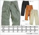 Cargo pants 8813 exact DIC JYONEY