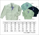 65% of 35% of polyester cotton jacket top-shaleton