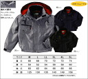 100% of 73226 protection against the cold blouson polyester Fujiwa heavy winter clothing, thermal