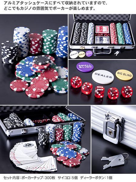 juegos casino maquinas tragamonedas gratis sin descargar