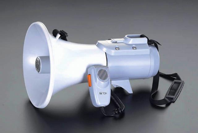 エスコ ESCO 15W メガホン(ショルダー型) EA916X-21 [I260226]
