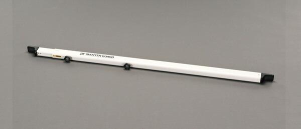 エスコ ESCO 2000-3000mm シャッターガード EA983TZ-200 [I260406]