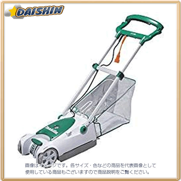 マキタ makita 芝刈機 280mm MLM2851 [B040401]