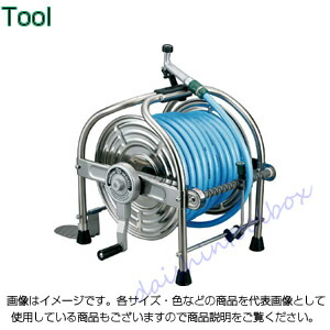 ハタヤリミテッド ステンレス(SUS304)ホールリール 40m耐圧ホース SLA-40P [B020108]