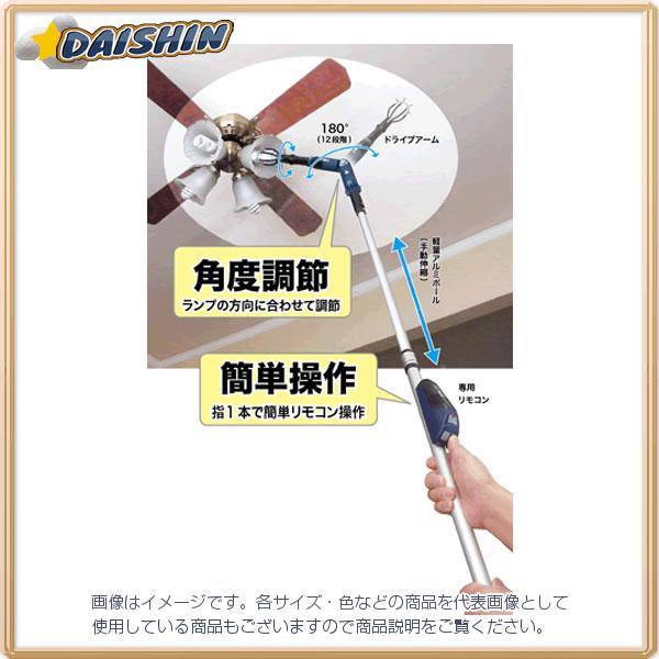 ジェフコム 電動ランプチェンジャー DLC-DM180 [A011210]