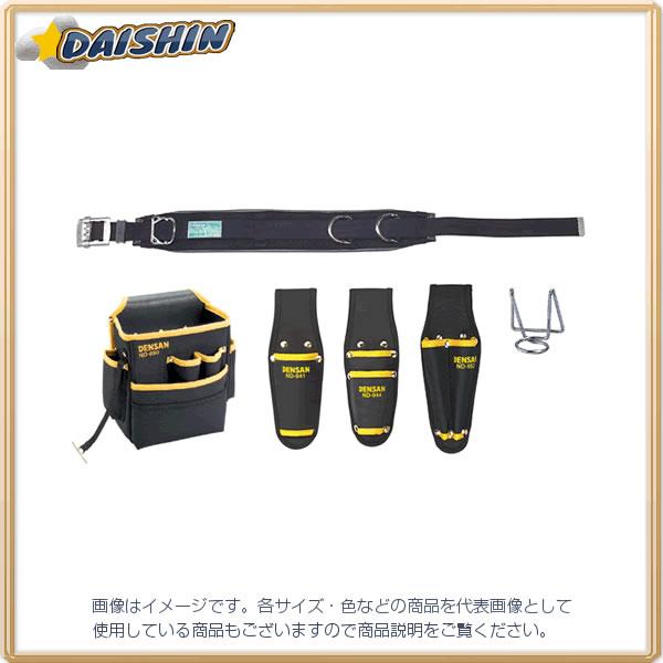 ジェフコム 腰道具セット(キャンバスタイプ) NDS-96BK-SET [A061003]