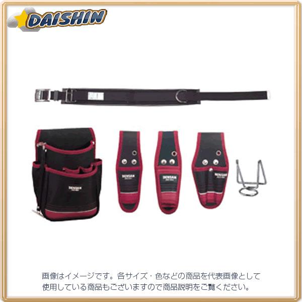 ジェフコム 電工プロキャンバス腰道具セット JNDS2-55BK-SET [A061003]