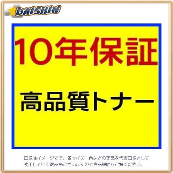 カシオ ドラムカートリッジ マゼンタ ◇ [10818] GE5-DSM [F011702]