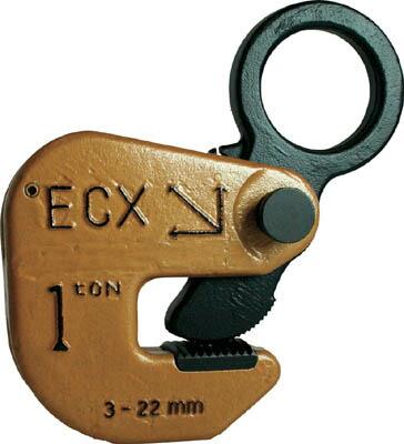 日本クランプ 横つり専用クランプ 1.0t ECX-1 [A020124]