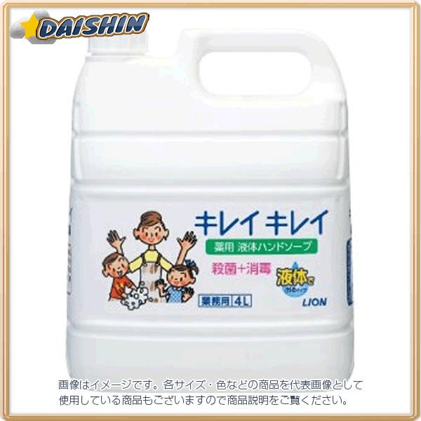 ライオン キレイキレイ薬用ハンドソープ 4L [66285] ヤクヨウハンドソープ4L [D011013]