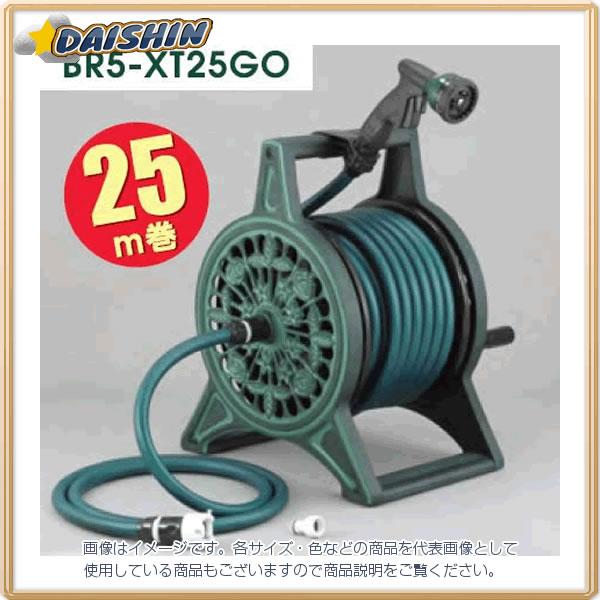 三洋化成 ブロンズリール25m グリーン BR5-XT25GO [B020108]