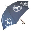 用雨伞做裙子步骤图
