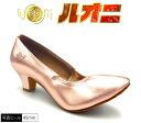 """' 메탈 릭 핑크 골드의 FMS10021 여성 모던 화 """"여자 여성 모던 모던 댄스 스탠다드 슈즈 사회 볼룸 댄스 신발 볼룸 댄스 신발 신기 쉬운 》 P06Dec14"""