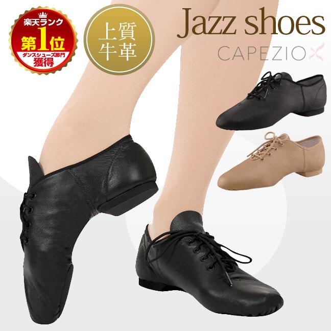 ジャズダンス シューズ