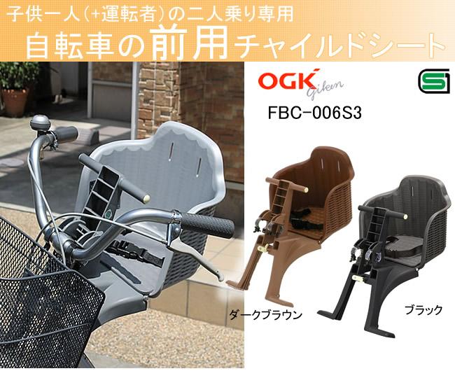 ... :自転車グッズのキアーロ